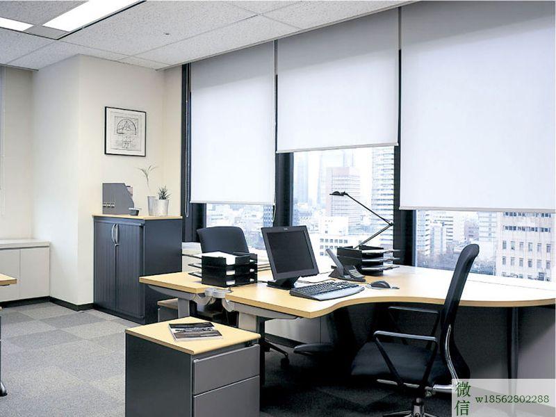 办公室适合哪种办公窗帘