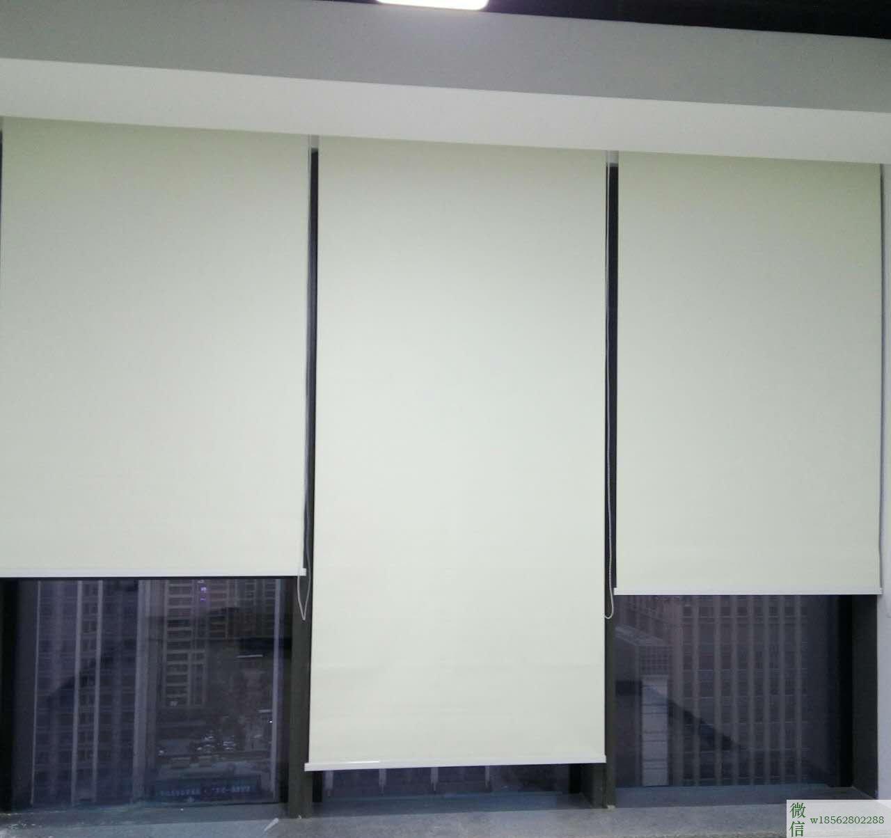 办公室遮光窗帘有哪几种
